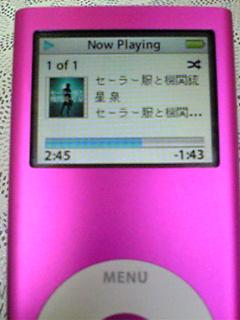 ドラマ主題歌@iPod♪