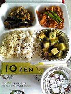 漢方Lunch@10ZEN