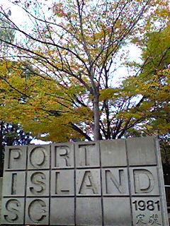 PORT ISLAND SC