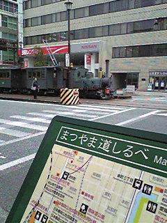 路面電車@松山