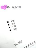Dsc05296_3
